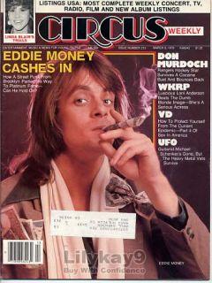 WKRP Eddie Money Loni Anderson Poster Nicolette Larson UFO Band Twiggy