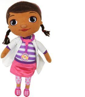 New 9 Doc McStuffins Disney Plush Dottie Beanbag Doll with Tag Bean