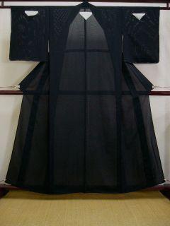 Mint A1220L Vintage Japanese Kimono Montsuki Black Unlined Silk