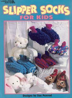 Slipper Socks for Kids, quick crochet patterns