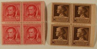 Famous Americans Series Misc Mint Block Singles 1940