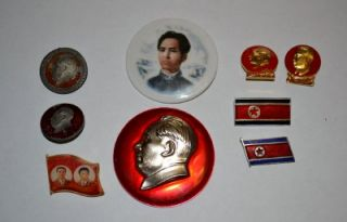 Vintage North Korean Badges Medals Kim Sung Pin Military Flag Chairman