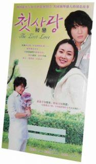 The First Love Korean Drama (NEW) No English Subtitles