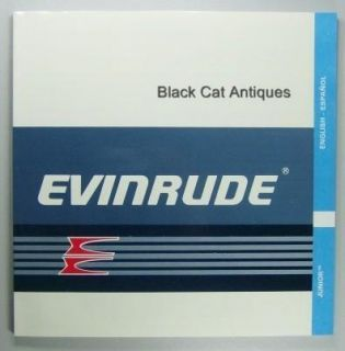 Motor Owners Manual Evinrude Junior 1 25 HP Outboard Motor