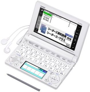 Japanese English Electronic Dictionary for Language Study Learn