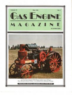 Sandow Gas Engine IHC Milwaukee Works Serial Numbers