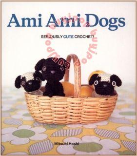 English Version Japanese Crochet Craft Pattern Book Amigurumi Ami Dog