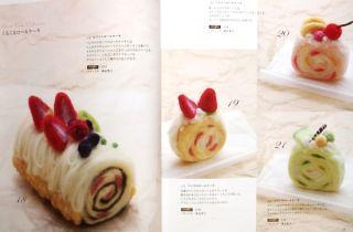 Out of Print Felting Needle Felt Sweets Cake Fruit Tart Japanese Craft