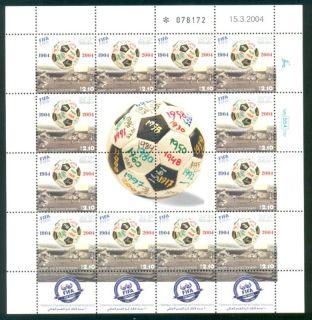 Israel 2004 FIFA Football Sport Special Sheet Free s H