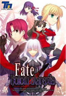PC Bishoujo Game Fate Hollow ataraxia Type Moon DVD ROM Eroge Japan