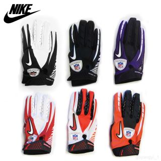 New Nike Vapor Jet NFL Football Gloves Mens Receiver Magnigrip L XL