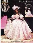 Paradise Doll Clothes Crochet Collector Costume Gown #28, #29, #30
