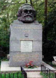 DDR Communist E Germany RARE Gem Uncirc 1975 100M Bill w Karl Marx