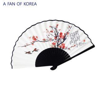 Korean Arts Beautiful Fans of Korea Puchae Folding Fans 3 2