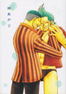 One Piece Doujinshi Iceburg x Franky After The Rain Mukoumizu Kato