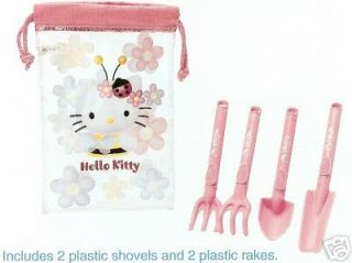 New Hello Kitty Pink Garden Tools Set w Bag Bumble Bees