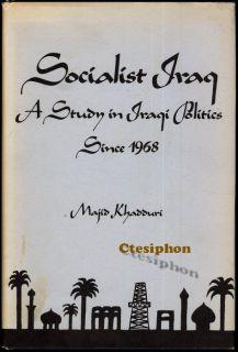 1978 1stEd Majid Khadduri Socialist Iraq BaATH Regime Kurds Communist