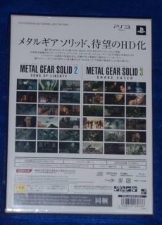PS3 Metal Gear Solid HD Premium Package Japan Limited Edition New