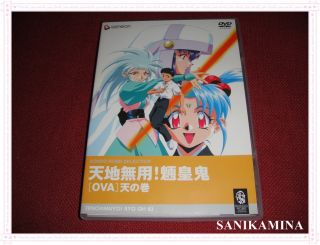 Tenchi Muyo Ryououki OVA DVD Japan Version