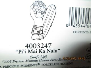 Precious Moments PiI Mai Ka 4003247 2005 Hawaii Event Exclusive NIB