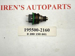 89 00 Geo Metro Suzuki Swift Fuel Injector 195500 2160