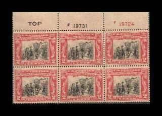 1929 George Rogers Clark Plate Block SC 651 MNH
