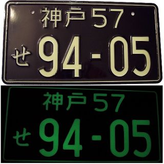 JDM Illuminated License Plate Tag Black Japanese Glow 9