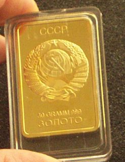 30g 1oz Gold Soviet Russia USSR 24 K Gold 999 100 Mills Bar Bullion
