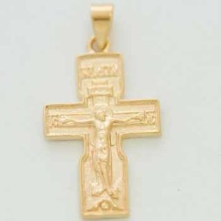 Unique Gold Filled Russian Cross 2 Tone Pendant
