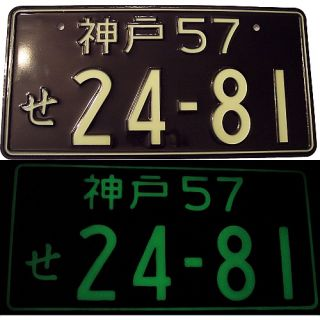 JDM Illuminated License Plate Tag Black Japanese Glow 2