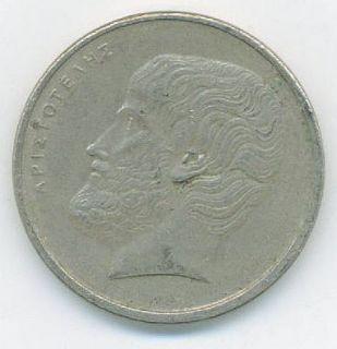 1980 5 Drachma Greece Greek Coin Currency Money
