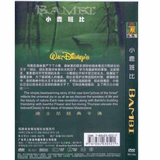 bambi walt disney s animated cartoon 1942 dvd new product details