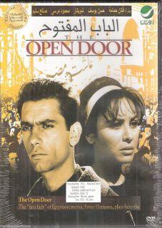 OPEN DOOR: Faten Hamama, Hasan Yousef, Shwekar ~ NTSC Subtitled Arabic