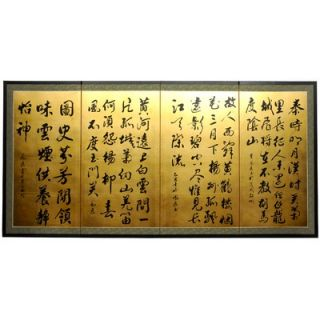 Oriental Furniture 36 Chinese Poem on Gold Leaf Silk Screen with