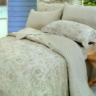 Le Vele Orlando Bamboo 6 Piece Full / Queen Duvet Cover Bedding Set