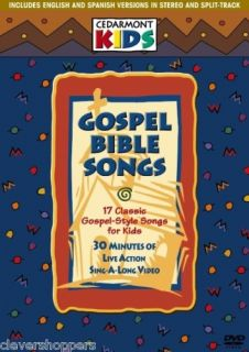 Cedarmont Kids Gospel Bible Songs DVD