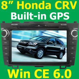 Auto Car Stereo Radio DVD Player GPS Navigation for Honda CRV CR V
