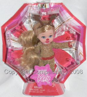 Barbie Sister Reindeer Kelly Doll Happy Holidays 2008
