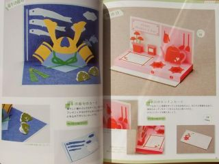 Handmade Greeting Cards Japanese Craft Book