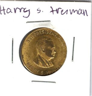 33rd President U s A Harry s Truman Token Coin