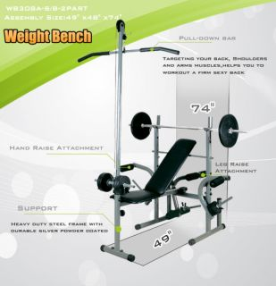 New Pro Power Gym Fitness Exerciser Weight Bench w LAT Pull Down Bar