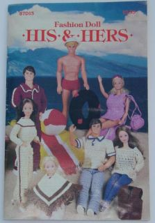 VTG His & Hers Fashion Doll Crochet Barbie Ken Clothes Patterns, Annie