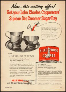 955 Vintage Ad for Hills Brothers Coffee 112211