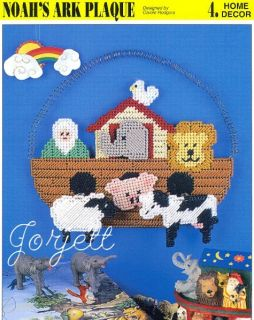 Noahs Ark Plaque Annies Plastic Canvas Patterns