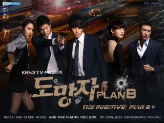 KBS Korea Korean Drama DVD English Subtitle The Fugitive Plan B 20