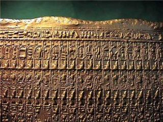 EGYPTIAN KING LIST OF SETI 1 engraved stone relief ancient replica