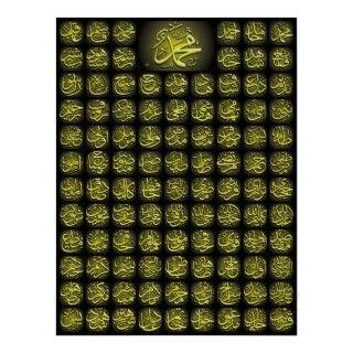 99 Names of Prophet Hazrat Muhammad one print