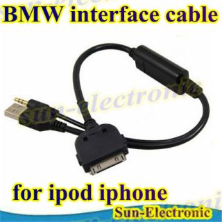 BMW Interface USB Aux Adapter Cable for iPod iPhone 3G 3GS 4 4S iPad