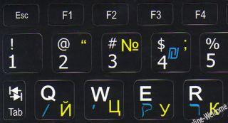 Netbook Russian Hebrew English Keyboard Sticker Black