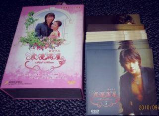 Korean Rain Bi Jung Jihoon Full House DVD Boxset HK Ver